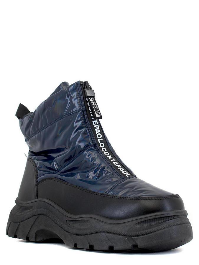 Patrol ботинки 216-146im-22w-8-01-6 син