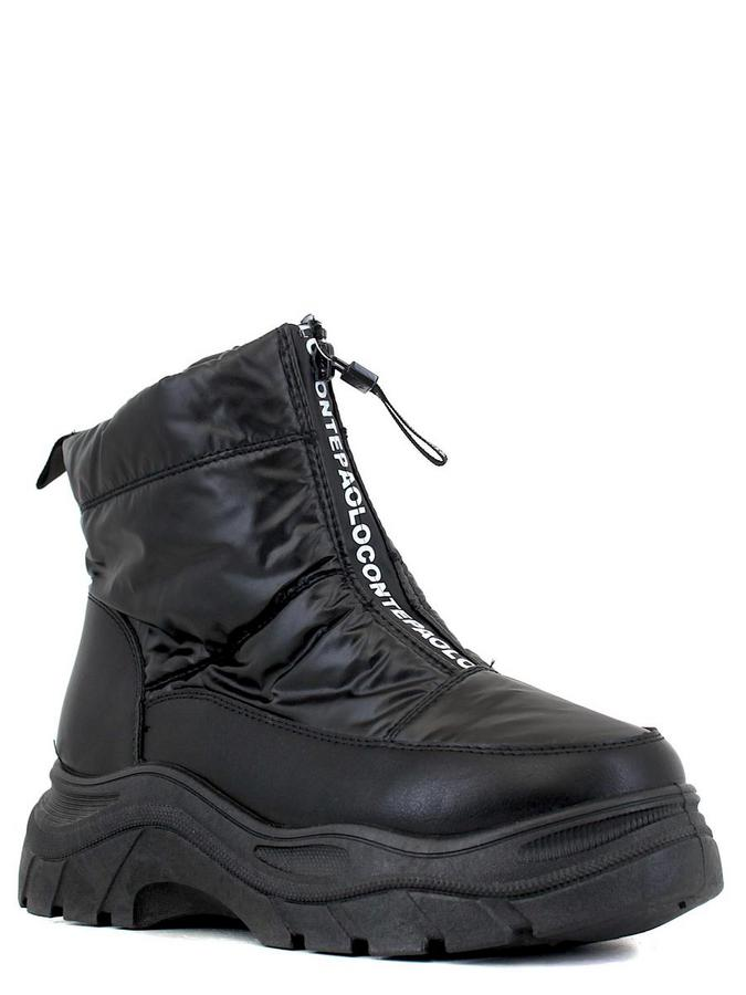 Patrol ботинки 216-146im-22w-8-01-1 черн
