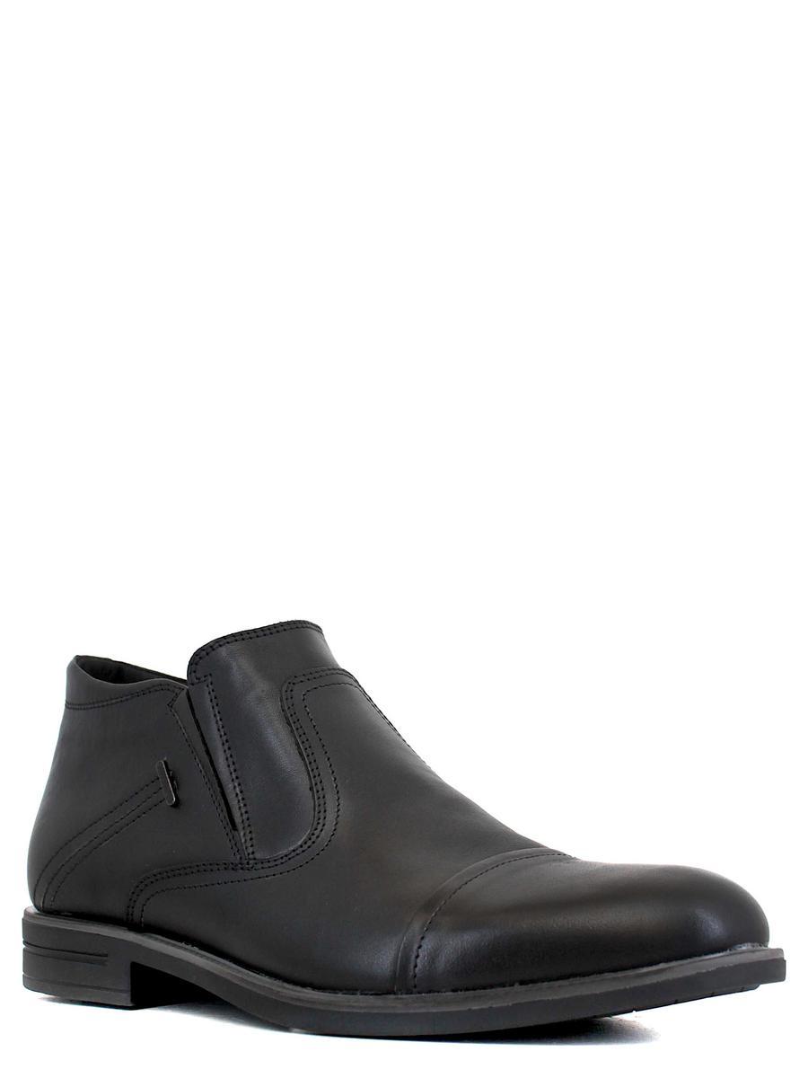 Valser ботинки 601-870 чёрный