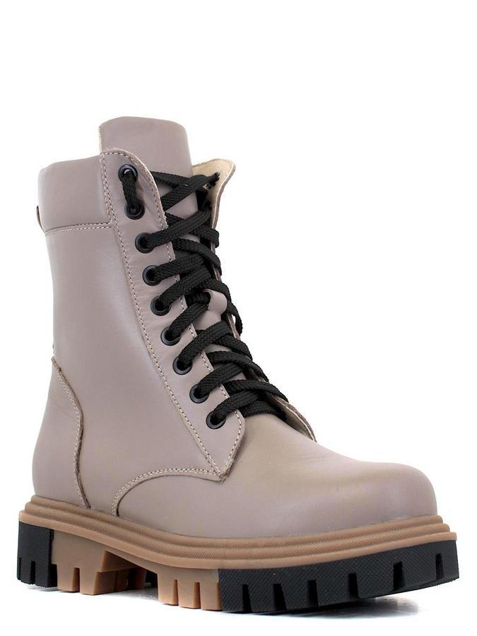 Makfly ботинки 114mf-6-5 бежевый
