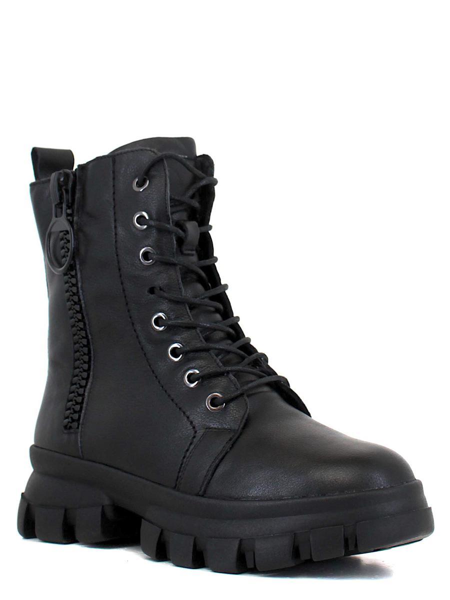 Baden ботинки gl021-020 чёрный