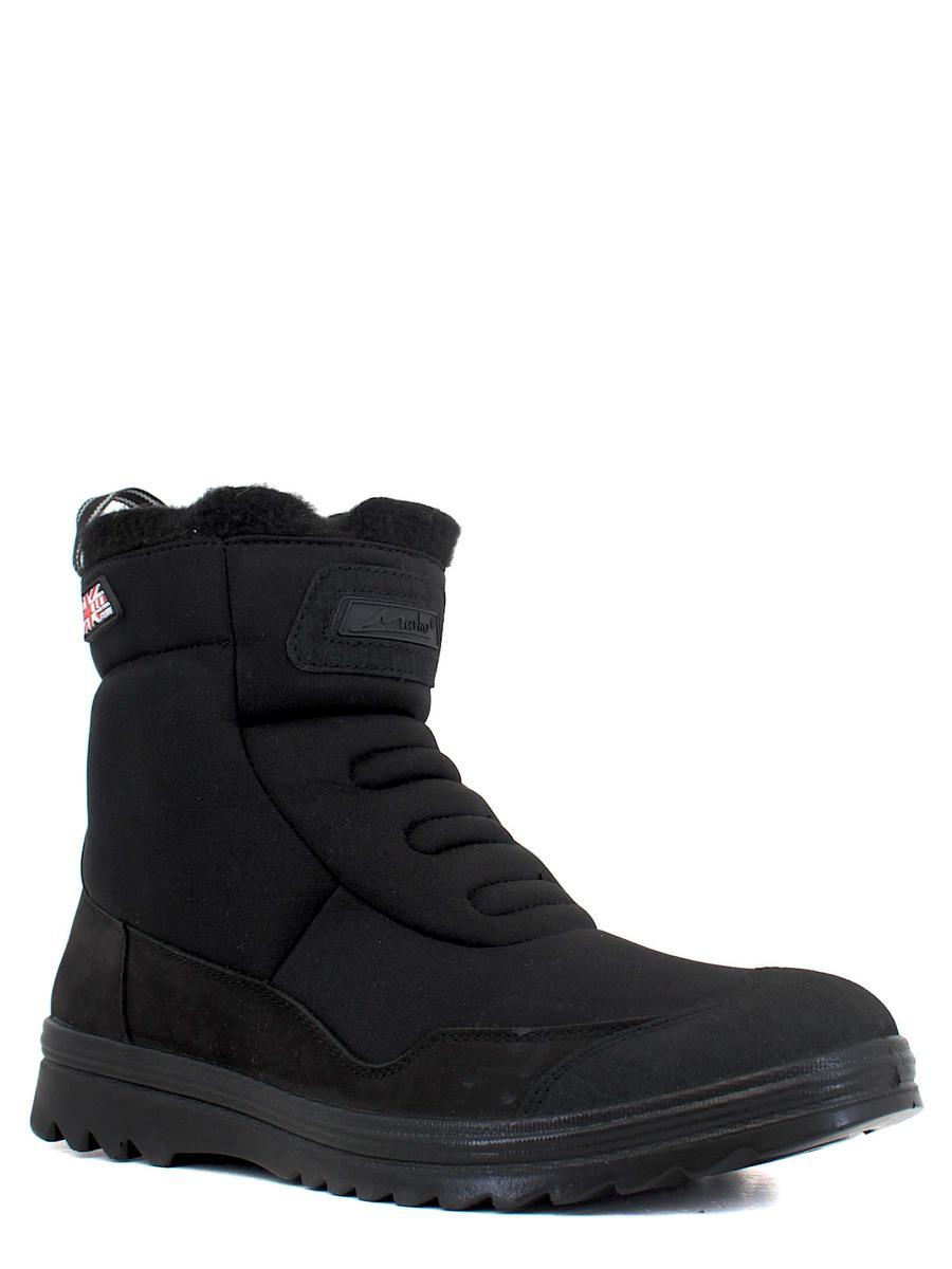 Marko ботинки 42081 черный