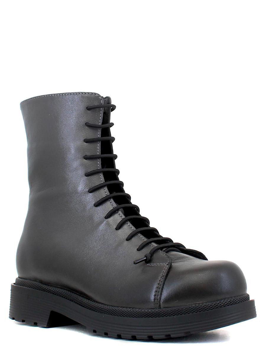 der SPUR ботинки ur082_01_15_kb серый